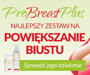 pro_breast_4_300x250
